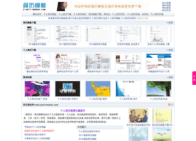 jianli-moban.com