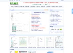 jianlimoban.net