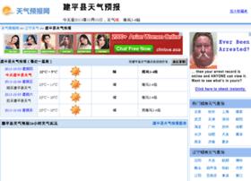 jianping.tqybw.com