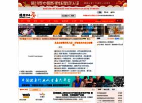 jianshen114.com