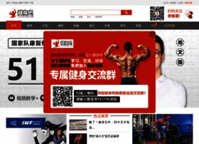 jianshen8.com