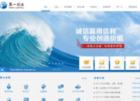 jianshenian.com