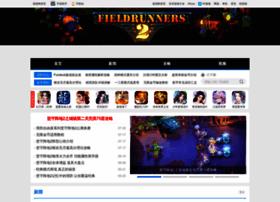 jianshouzhendi.gamedog.cn