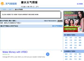 jianshui.tqybw.com