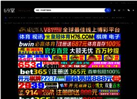 jianxingmei.com