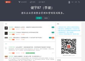 jianyu87.com