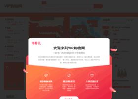 jianzhiads.banzhu.com