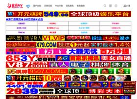 jianzibu.com