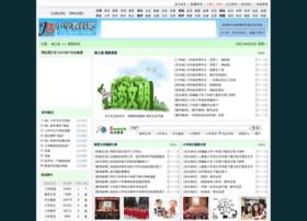 jiaoba.net