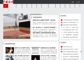 jiaocheng8.cn