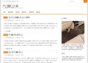 jiaodianzhijia.com