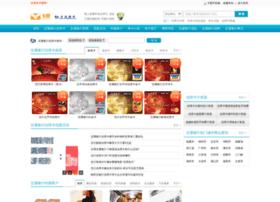 jiaohang.kameng.com