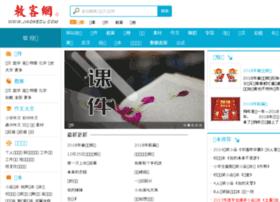 jiaokedu.com