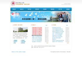jiaoliu.ecnu.edu.cn