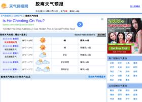 jiaonan.tqybw.com