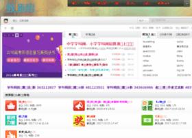 jiaoshibang.com