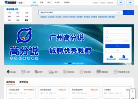 jiaoshizhaopin.net