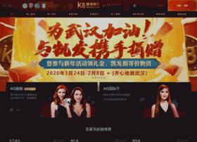 jiaotongbu.net