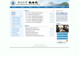jiaowu.lzjtu.edu.cn