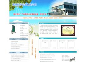 jiaoxuegongju.com