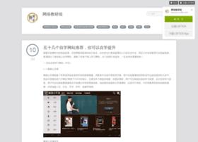jiaoyanzu.com