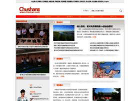 jiaoyi.chushan.com