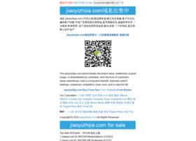 jiaoyizhijia.com