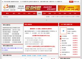 jiaoyu.jiameng8.cn
