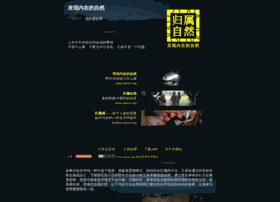jiaoyu.org