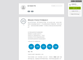 jiaoyu10.lofter.com