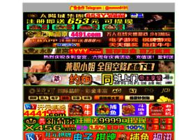 jiaoyuandbf.com