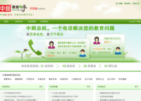 jiaoyuhu.com
