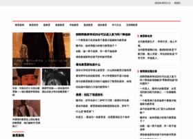 jiaoyujia.org