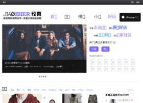 jiaozher.com