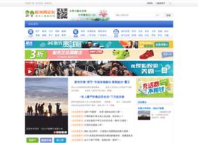 jiaozhou.net