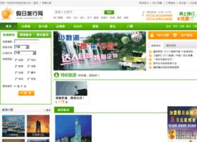jiari.580u.com