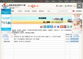 jiarong.qjwm.com