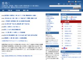 jiasijun.com