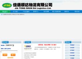 jiatsd.com
