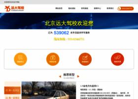 jiaxiao.com.cn