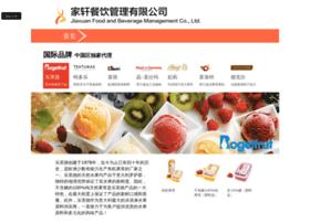 jiaxuanfood.com