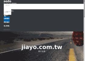 jiayo.com.tw