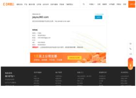 jiayou360.com