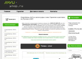 jiayu-shop.ru