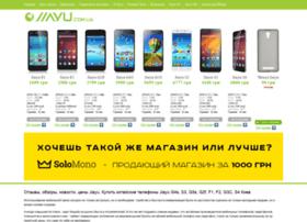 jiayu.com.ua