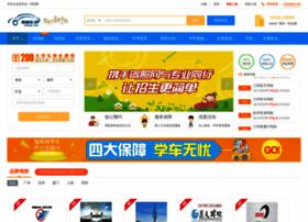 jiazhao.com