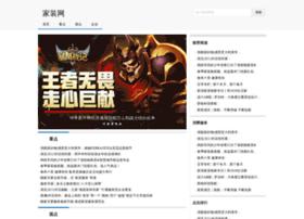 jiazhuang6.com