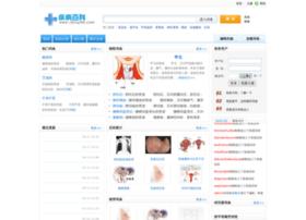 jibing100.com