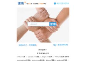 jibingku.com