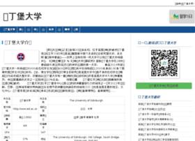 jibo.net